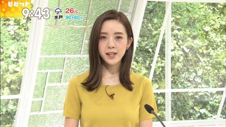 2017年09月28日古谷有美の画像16枚目