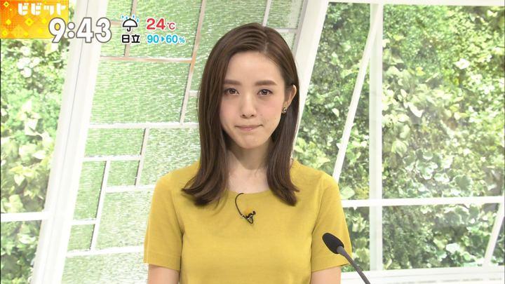 2017年09月28日古谷有美の画像17枚目