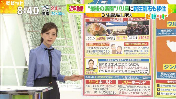 2017年09月06日古谷有美の画像04枚目