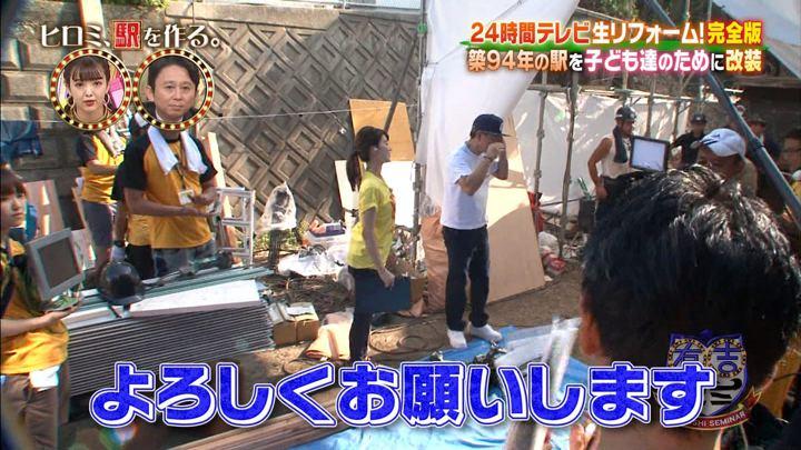 2017年09月11日郡司恭子の画像01枚目