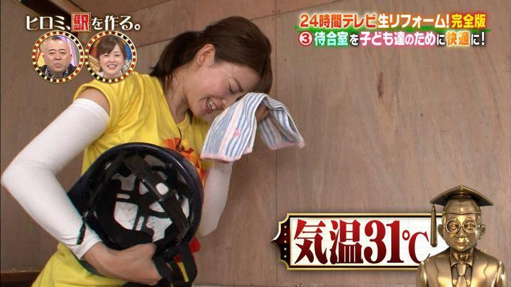 2017年09月11日郡司恭子の画像10枚目