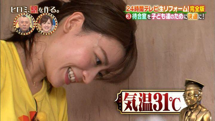2017年09月11日郡司恭子の画像11枚目