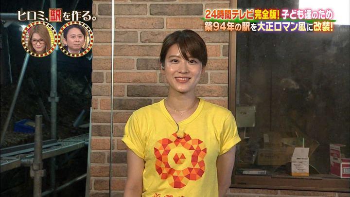 2017年09月11日郡司恭子の画像23枚目