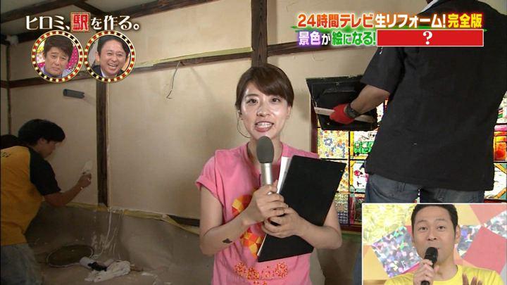 2017年09月11日郡司恭子の画像27枚目