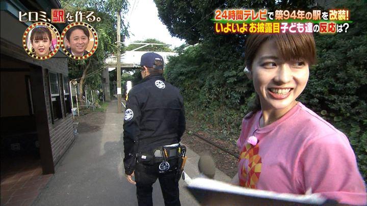 2017年09月11日郡司恭子の画像30枚目