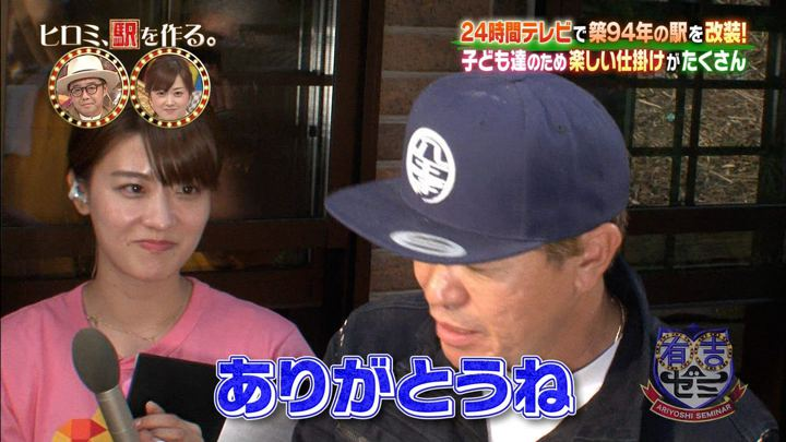 2017年09月11日郡司恭子の画像32枚目