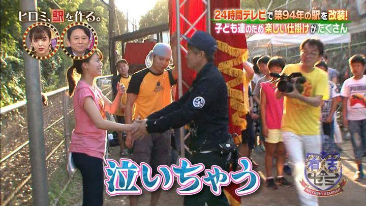 2017年09月11日郡司恭子の画像33枚目