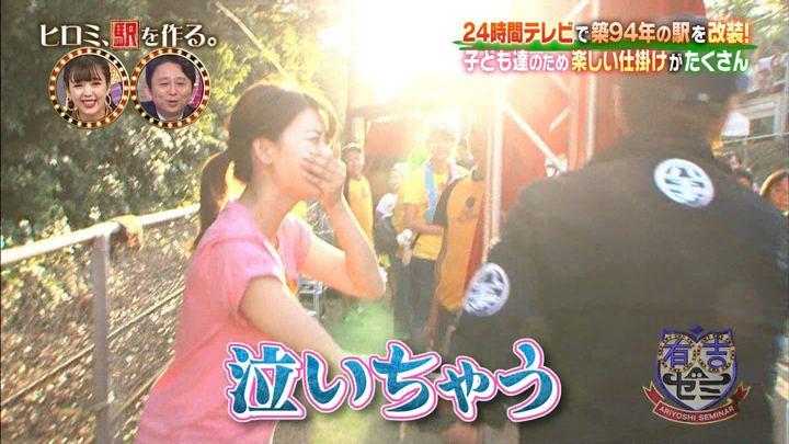 2017年09月11日郡司恭子の画像34枚目