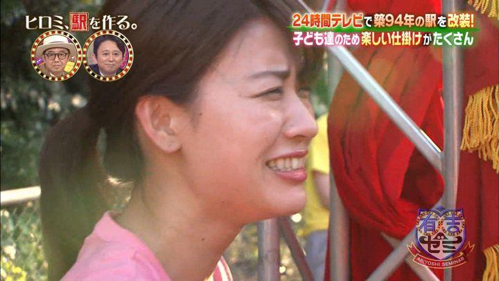 2017年09月11日郡司恭子の画像35枚目