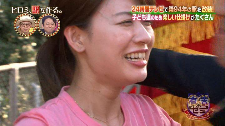 2017年09月11日郡司恭子の画像36枚目