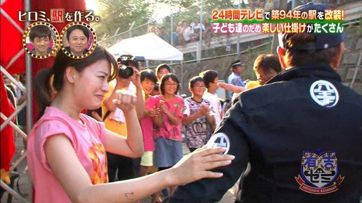 2017年09月11日郡司恭子の画像37枚目