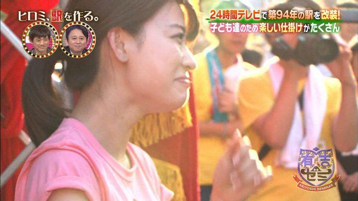2017年09月11日郡司恭子の画像39枚目