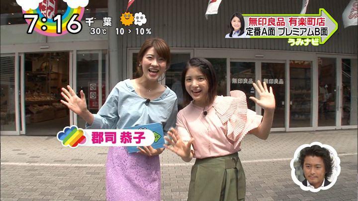 2017年09月13日郡司恭子の画像01枚目