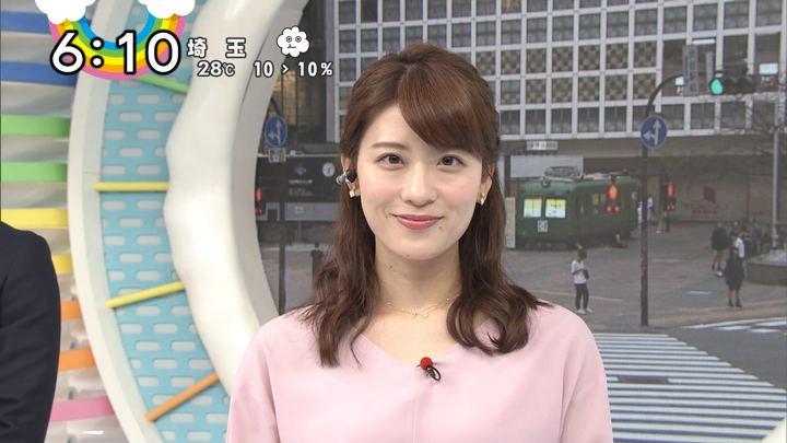 2017年09月20日郡司恭子の画像04枚目