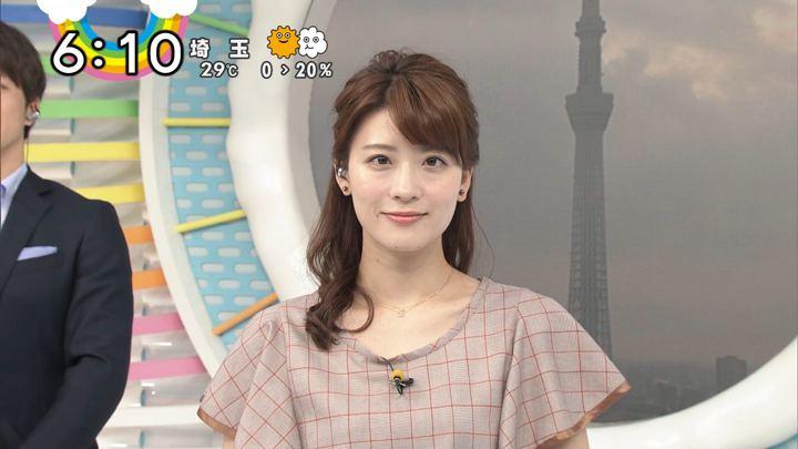 2017年09月26日郡司恭子の画像04枚目