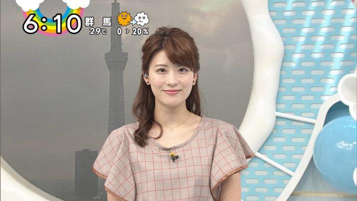 2017年09月26日郡司恭子の画像10枚目