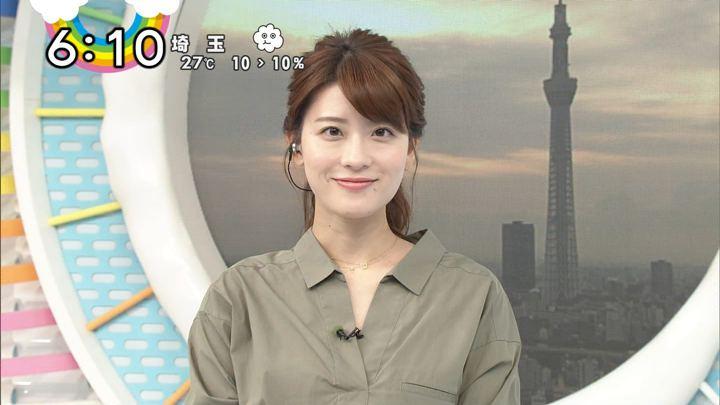 2017年09月27日郡司恭子の画像04枚目