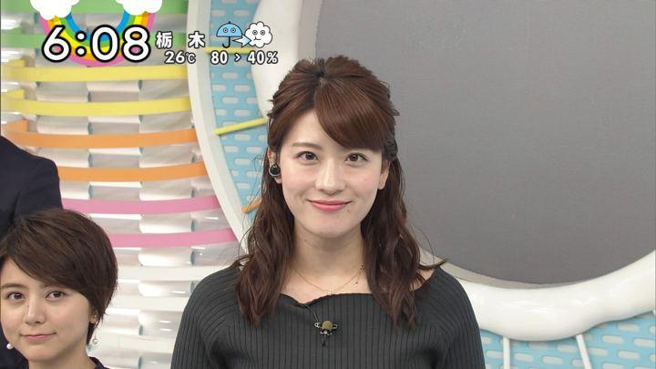 2017年09月28日郡司恭子の画像03枚目