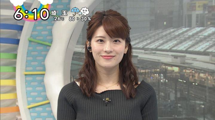 2017年09月28日郡司恭子の画像04枚目