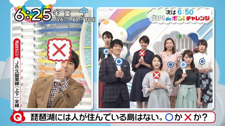 2017年09月28日郡司恭子の画像12枚目
