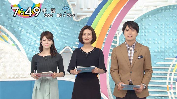 2017年09月28日郡司恭子の画像34枚目