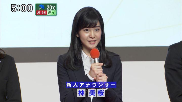 2017年09月17日林美桜の画像02枚目