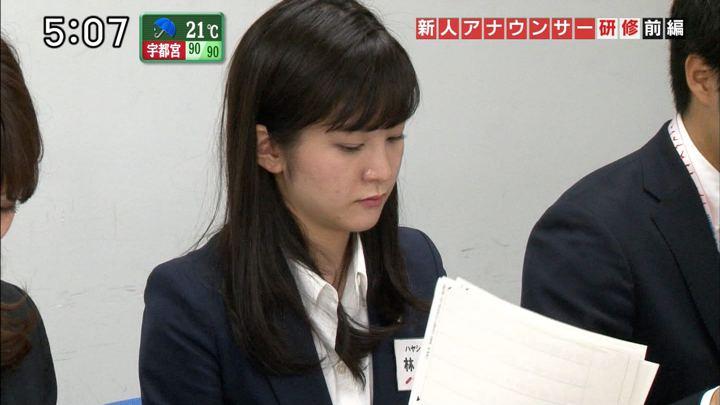 2017年09月17日林美桜の画像11枚目