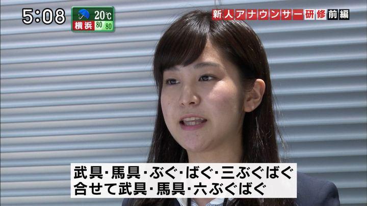 2017年09月17日林美桜の画像12枚目