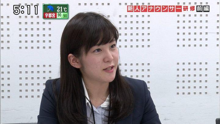 2017年09月17日林美桜の画像14枚目