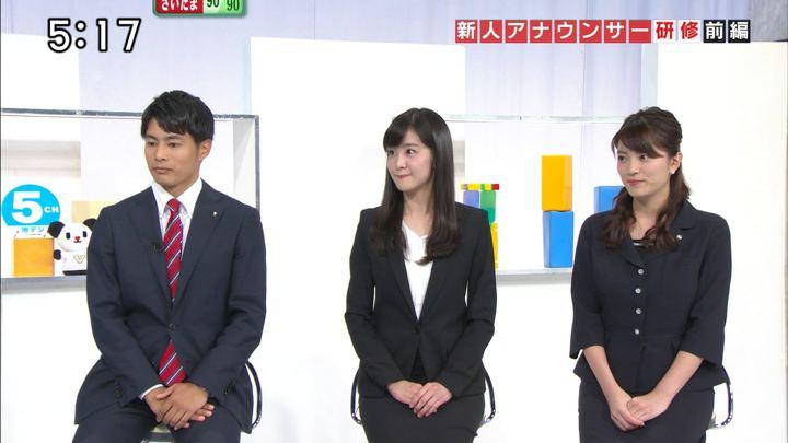 2017年09月17日林美桜の画像20枚目