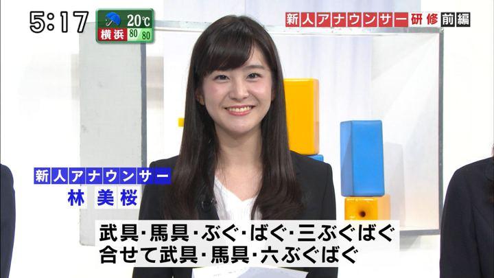 2017年09月17日林美桜の画像21枚目