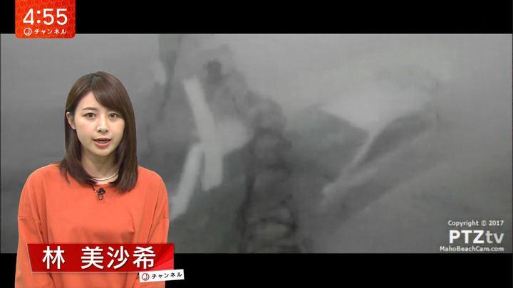 2017年09月07日林美沙希の画像01枚目