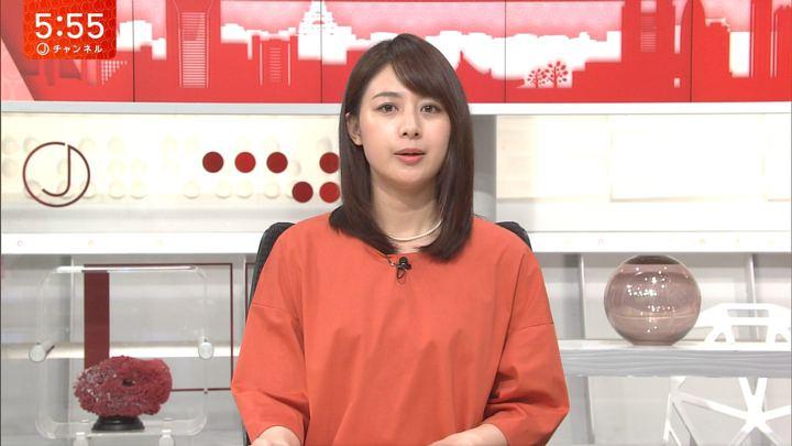 2017年09月07日林美沙希の画像07枚目