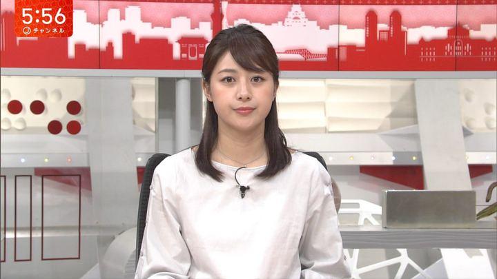 2017年09月08日林美沙希の画像03枚目