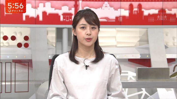 2017年09月08日林美沙希の画像04枚目