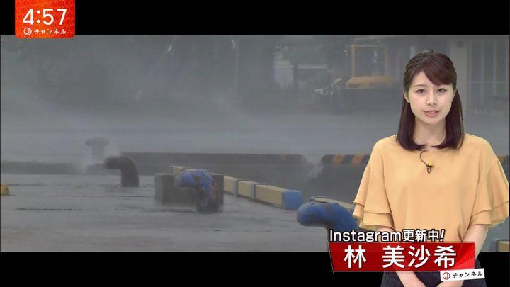 2017年09月13日林美沙希の画像01枚目
