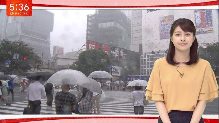 2017年09月13日林美沙希の画像03枚目
