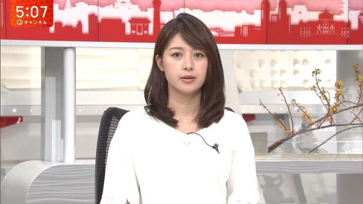 2017年09月14日林美沙希の画像03枚目