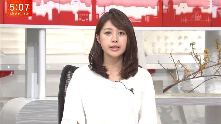 2017年09月14日林美沙希の画像04枚目
