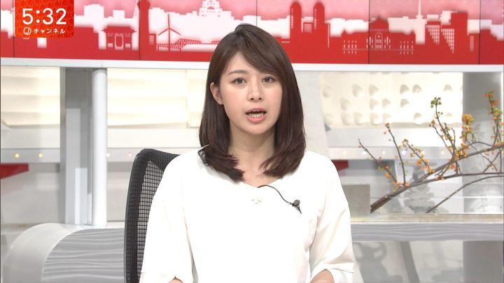 2017年09月14日林美沙希の画像08枚目