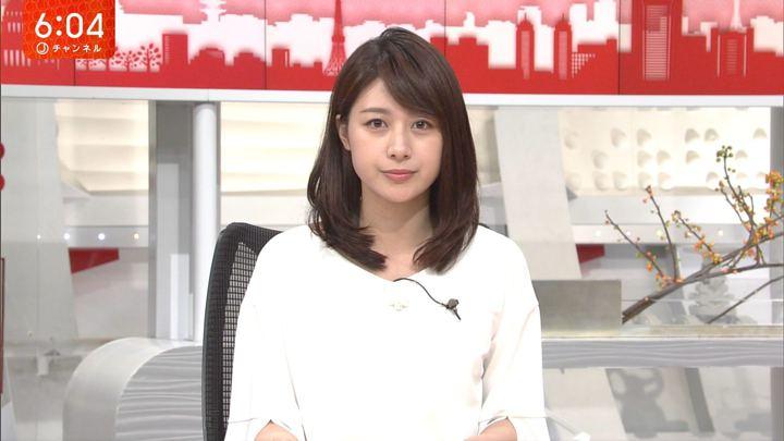 2017年09月14日林美沙希の画像13枚目