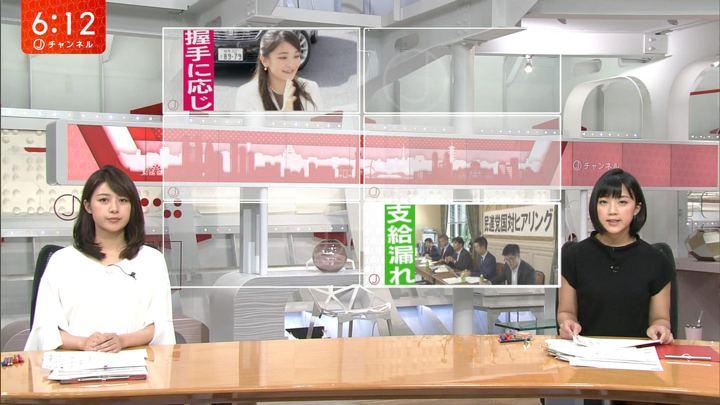 2017年09月14日林美沙希の画像14枚目