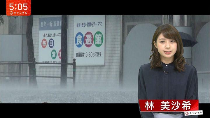 2017年09月15日林美沙希の画像01枚目