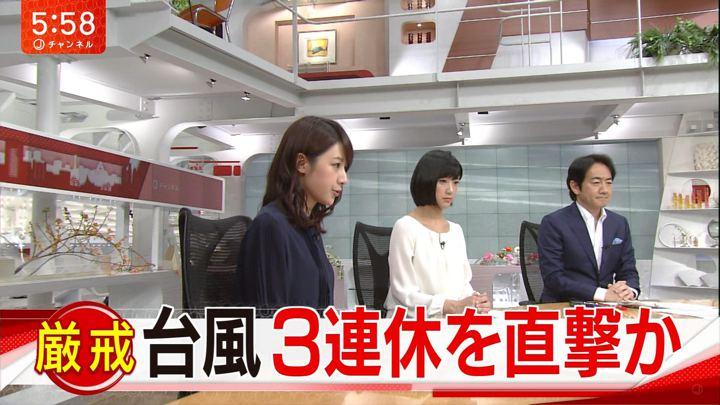 2017年09月15日林美沙希の画像24枚目
