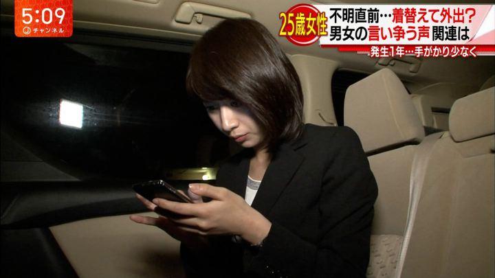 2017年09月26日林美沙希の画像01枚目