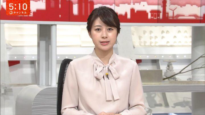 2017年09月28日林美沙希の画像03枚目