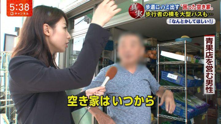 2017年09月28日林美沙希の画像14枚目
