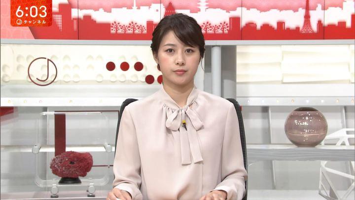 2017年09月28日林美沙希の画像37枚目