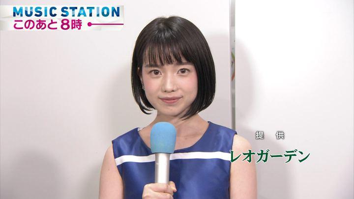 2017年09月08日弘中綾香の画像01枚目
