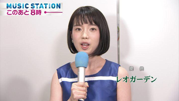 2017年09月08日弘中綾香の画像02枚目